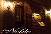 Bar Noble ・Holborn 友人のお店