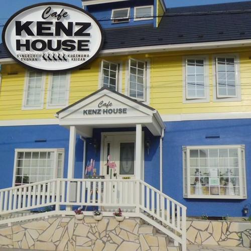 KENZ HOUSE cafe